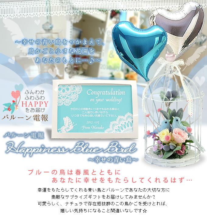 結婚式 電報 言葉
