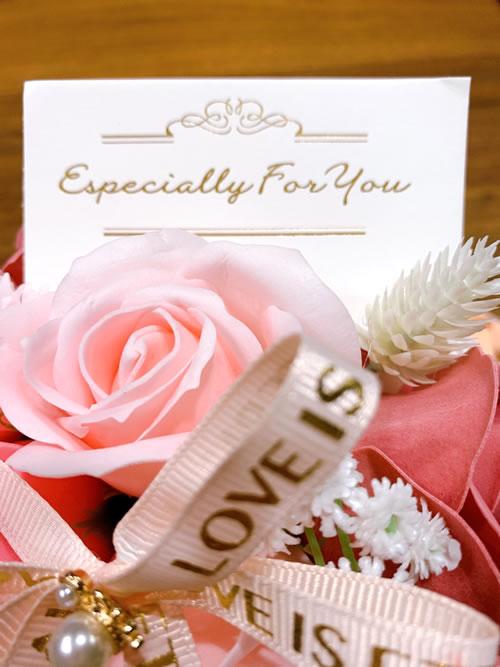 『特別なあなたへ』のメッセージ付き♪お祝いのソープフラワー