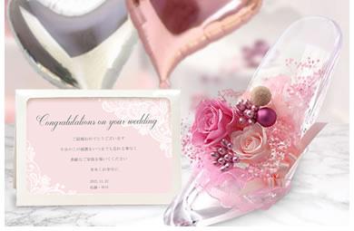 シンデレラのような幸せな結婚をお祝いしたい!4カラーから好みに合わせて選べます