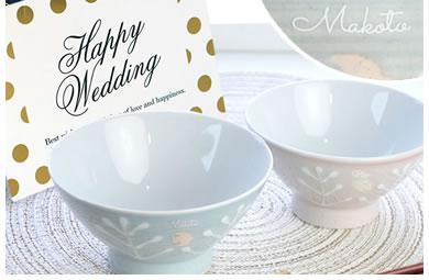 幸運の象徴「ツバメ」をモチーフにした夫婦茶碗。毎日使うものだから笑顔になる特別なギフト電報を!