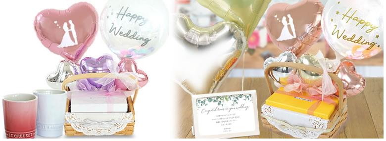 人気ブランド「ル・クルーゼ」と流行の「コンフェッティバルーン」を華やかにアレンジした写真映えするバルーン電報を結婚祝いに!