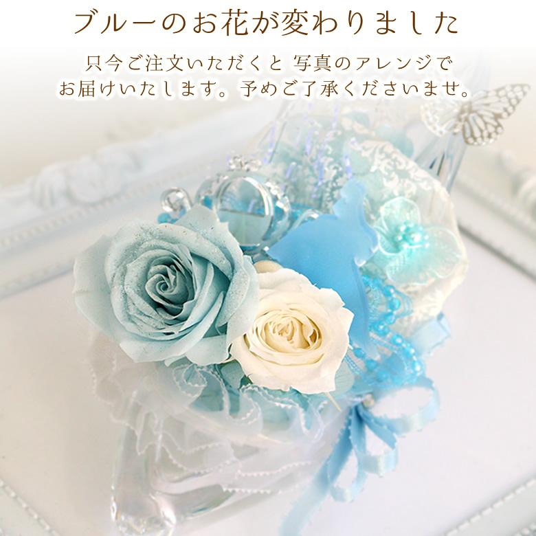 ブルーの花変更